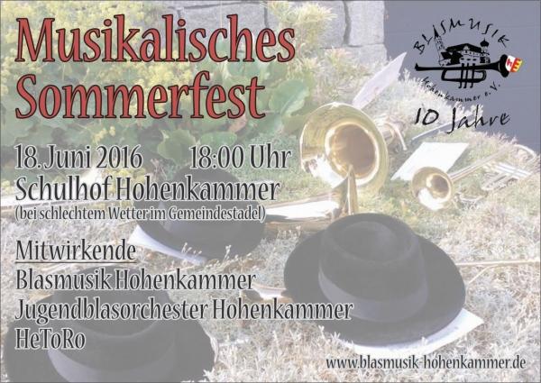 Einladung Sommerfest 2016